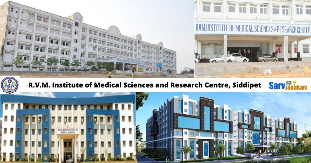 R.V.M. Institute of Medical Sciences and Research Centre, Siddipet