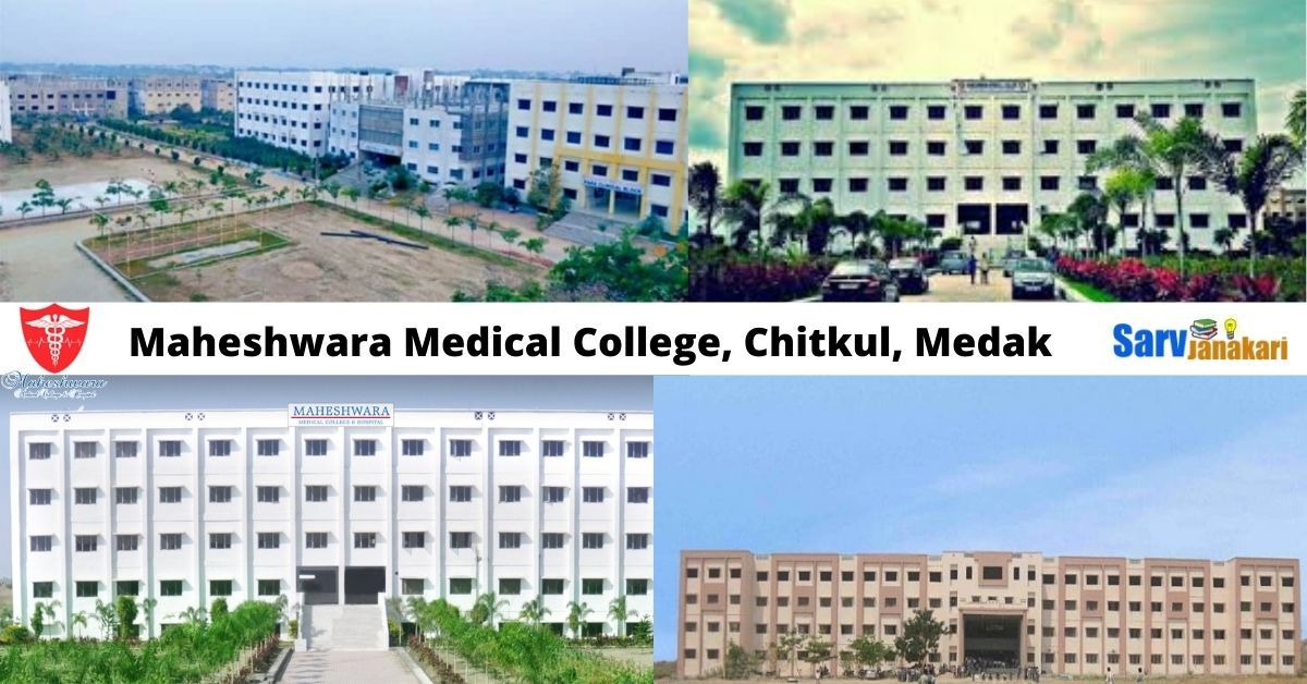 Maheshwara Medical College Medak