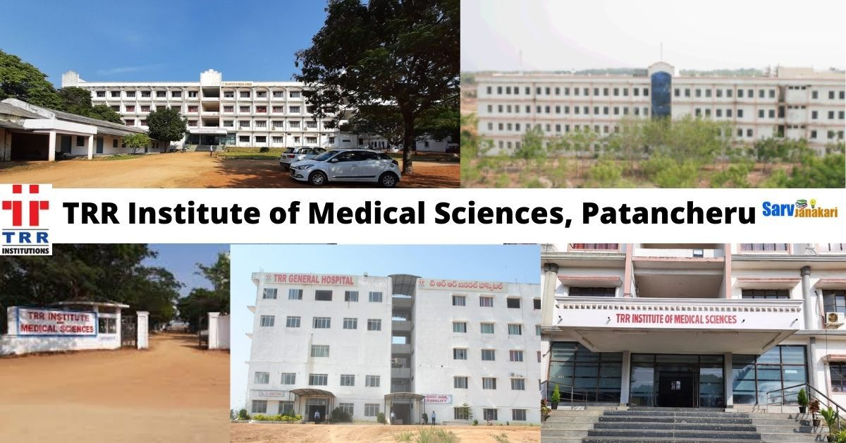 TRR Institute of Medical Sciences, Patancheru
