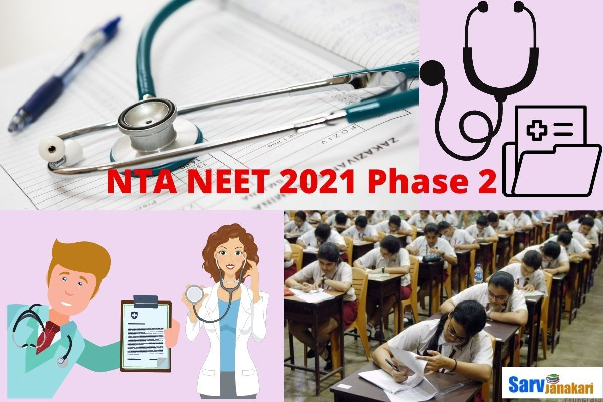 NTA NEET 2021 Phase 2