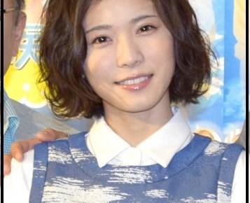 松岡茉優 髪型