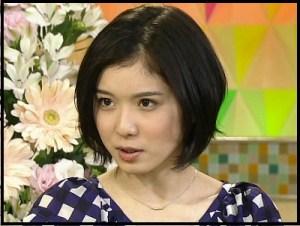 松岡茉優 ショートボブ