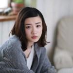 永野芽郁のスタイル3