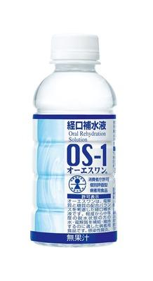 【OS-1】200ml