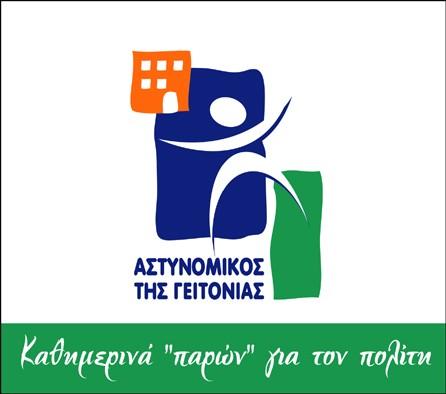 photo10633_logo-image