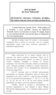 Izvučeno iz predgovora dr Jovana Čađenovića.