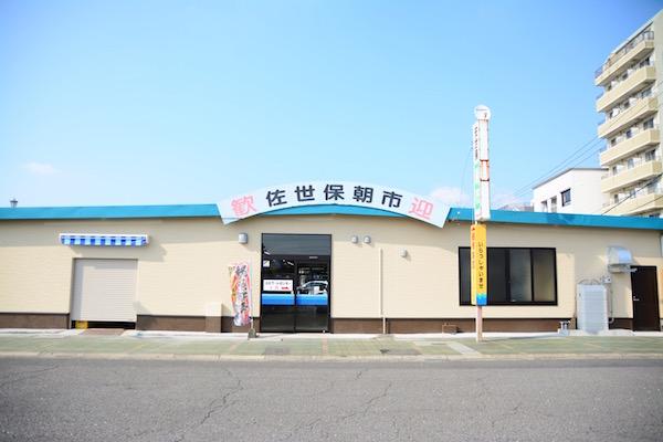 asaichi2