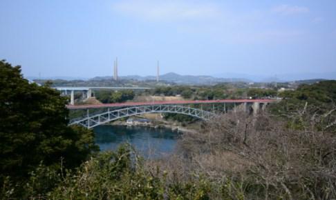 西海橋と針尾電波塔