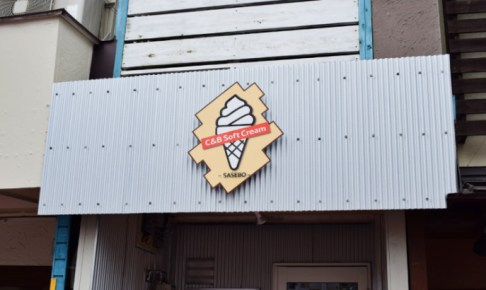 cbsoftcream看板