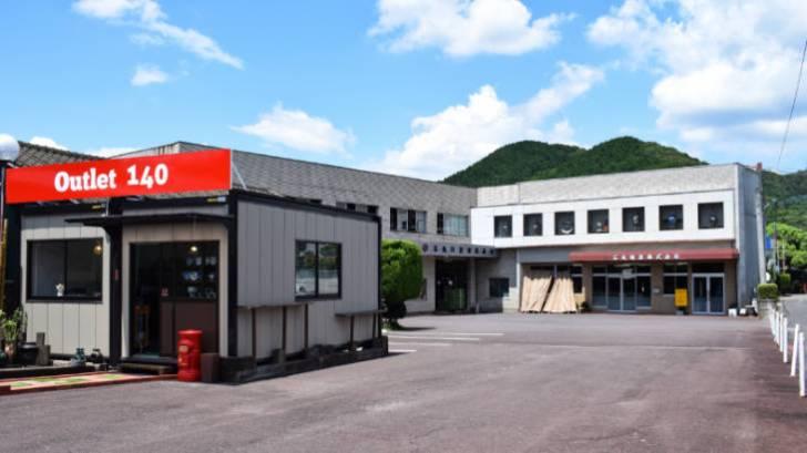 石丸陶芸株式会社