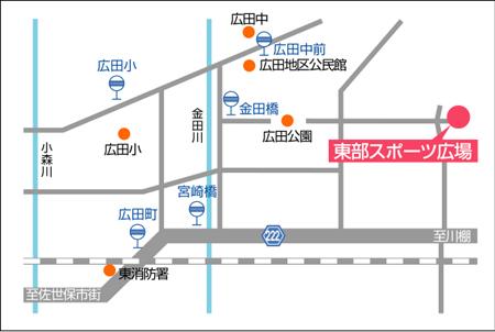 東部スポーツ広場体育館地図