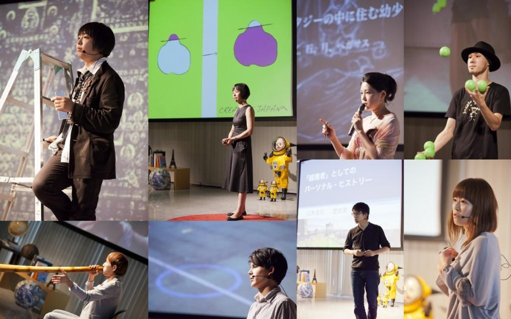 1-TEDxTokyo-yz-ver2-1024x640