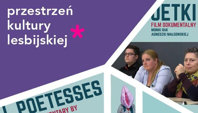 2018-03-02: Lesbijski film. Siła dokumentu. LPoetki