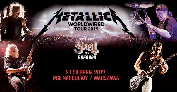 2019-08-21: Metallica Official Event
