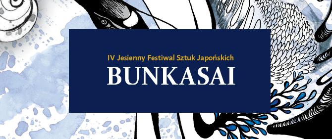 2019-10-20: Jesienny Festiwal Sztuk Japońskich Bunkasai 2019 & Onigiri summit