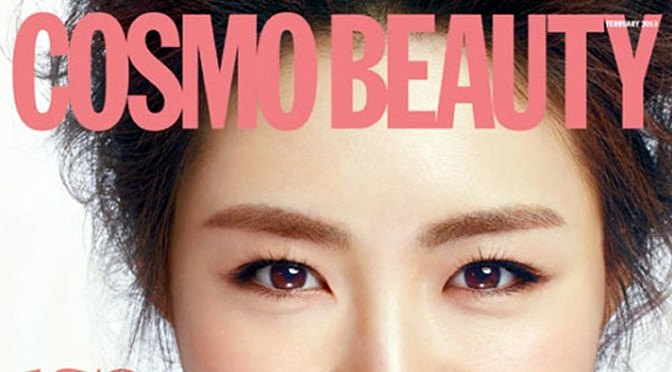 Cosmo Beauty Lee Yeon Hee