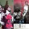 軍楽隊映画2本 『血と砂』『戦場に流れる歌』