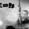 世界最初の柔道映画は