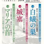『ミュージック・マガジン 7月号』に出る