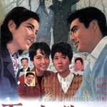 都議会議員選挙の映画 『雨の中に消えて』