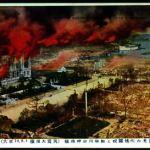 """""""朝鮮人""""虐殺への一つの証拠 私の父親の場合"""