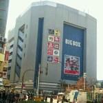 高田馬場の映画館
