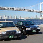 交通事故対策としてタクシーの高齢者割り引きを
