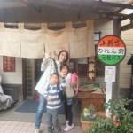 香川県旅行1日目前半「小懸屋」のうどんから金毘羅へ