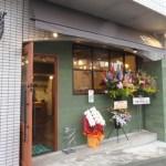 新店舗 Bakery PaPaw (ポーポー)