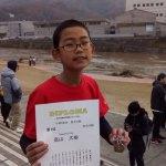 海田町健康マラソンに息子の応援に行ってきた