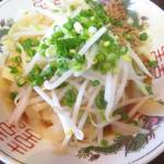 昼休憩に抜け出して刀削麺。「老四川新天地店」にて刀削担々麺