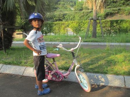 自転車ちんちん君