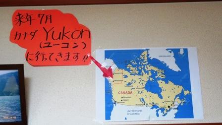 ユーコン地図