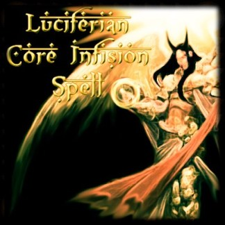 Lucifer Core