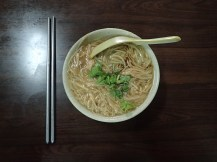 Ah po's large intestine mee sua. The best I have ever tasted.