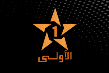 Al Oula International