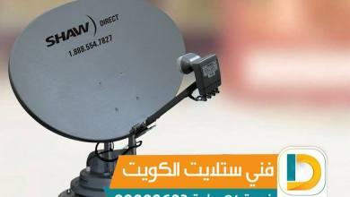 Photo of أريد فني ستلايت هندي في الكويت 66005153