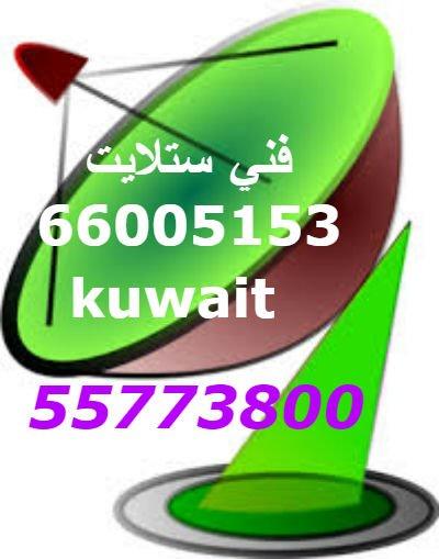 3alamih-11