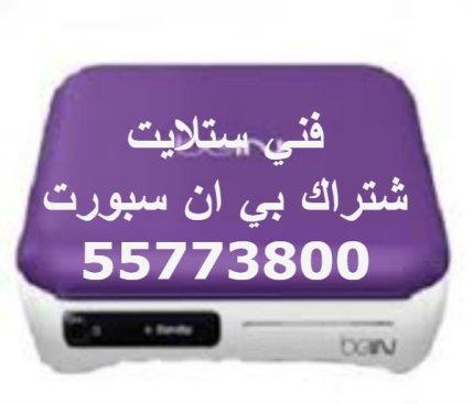 3alamih-2