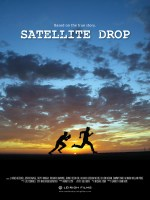 "Satellite Drop poster 8.5"" x 11"""