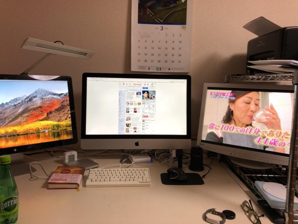 iMacでトリプルディスプレーに挑戦