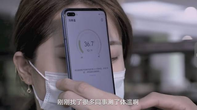 The new Huawei Contactless thermometers can check if you have Covid-19 and take your temperature by holding it to your forehead