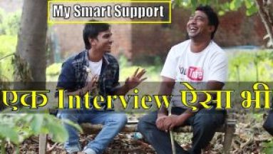 My smart support Dharmendra Kumar Interview