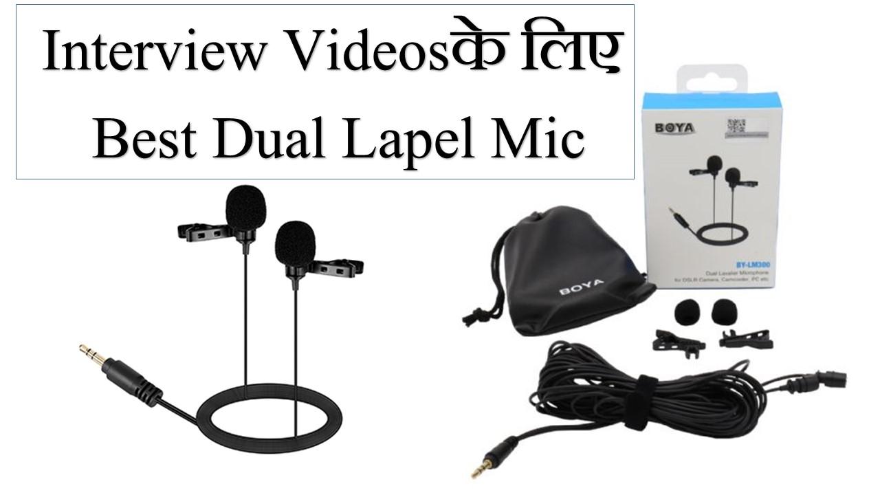 Best Dual Lapel Microphone