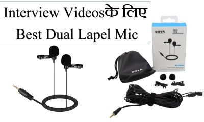 Best Dual Lapel Microphone