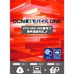 OCN モバイル ONE 音声対応SIM