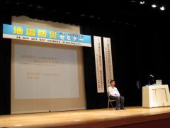 室崎氏の講演