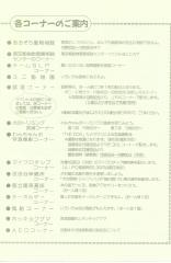 img_0002_new_1.jpg