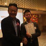経産省後援起業家支援事業、海外ビジネス部門で表彰いただきました