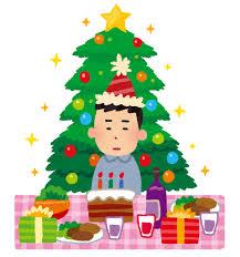 敵「クリスマスボッチの奴wwww」 ワイ「!」キーーン!